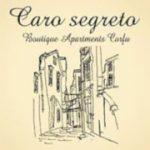 Caro Segreto logo